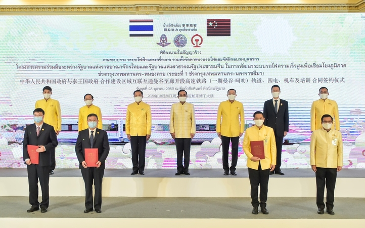 PM Prayut Chan-o-cha, centre, presides over the signing ceremony.