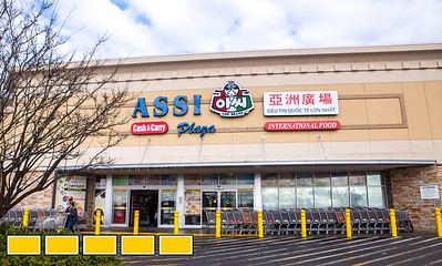 Assi International Market in Duluth is constantly reshelved with a large variety of mushrooms, rice, sweets and snacks from around the world.  The seafood available ranges from salted to dried to live and is only a small part of the grocery.  (Jenni Girtman/ Atlanta Event Photography)