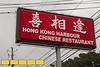 130925LIajc110313chinese-hongkongLRO-0001