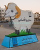 Amman, Jordan.  In the days leading up to the Feast of the Id el-Adha, ending the holy month of Ramadan, Amman  streets are adorned with large signs offering sheep for sale, to be sacrificed at the Id and then donated to feed the poor, according to Islamic custom.  © Rick Collier<br /> <br /> <br /> <br /> <br /> <br /> <br /> Jordan Amman city sign 'street scene' urban feast sacrifice sheep Id 'Id al-Adha' 'Id el-Adha' Ramadan Islamic holy month feast 'Feast of Id' 'Feast of Id al-Adha' donation donate advertise advertisement