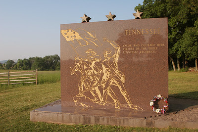 Tennessee State Monument