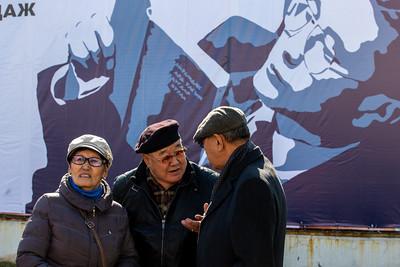 2020 оны аравдугаар сарын 2.  Монголын Ардчилсан хувьсгалын удирдагчдын нэг С.Зориг агсны хөшөөнд хүндэтгэл үзүүлж, цэцэг өргөв.    ГЭРЭЛ ЗУРГИЙГ Б.БЯМБА-ОЧИР/MPA