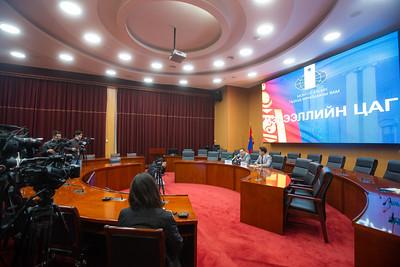2020 оны есдүгээр сарын 30. Гадаад харилцааны сайд Н.Энхтайвангийн урилгаар АНУ-ын Төрийн нарийн бичгийн дарга Майкл Р.Помпео Монгол улсад айлчлах талаар мэдээлэл хийлээ.  ГЭРЭЛ ЗУРГИЙГ Б.БЯМБА-ОЧИР/MPA
