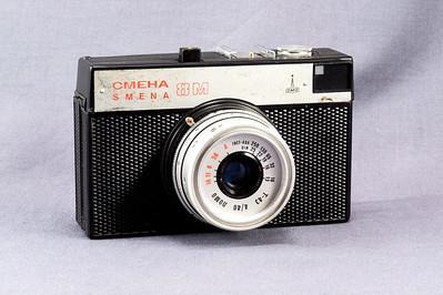Smena 8M, 1975