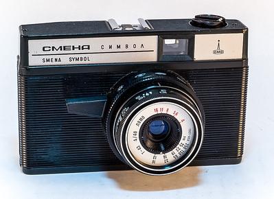 Smena Symbol, 1988