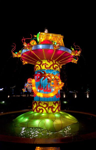Chinese Lantern Festival, Missouri Botanical Garden, 2015