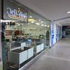 """Wuttisak Aesthetics Clinic at """"Ocean Plaza"""" Nakhon Si Thammarat"""