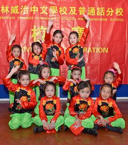 chinese 13