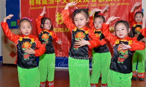 chinese 07