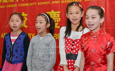chinese 11