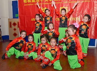 chinese 15