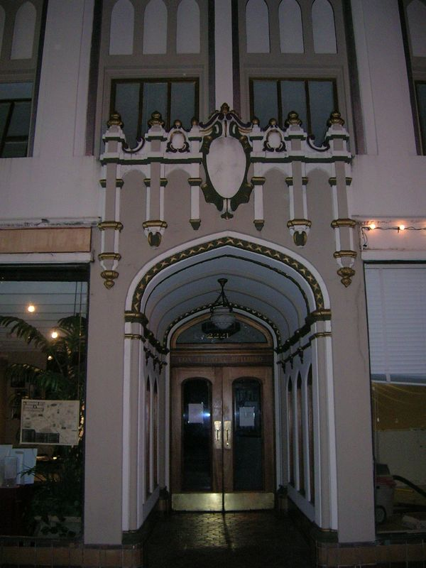 Side entrace at the Fox Theater