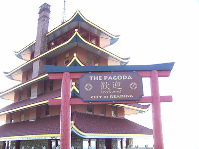 the Pagoda and its sign, Mt Penn, Reading, PA, November 2011
