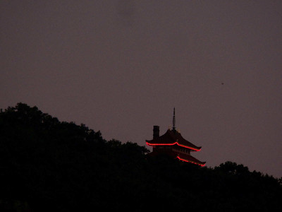 the Reading Pagoda, seen from my office window, September 14, 2013