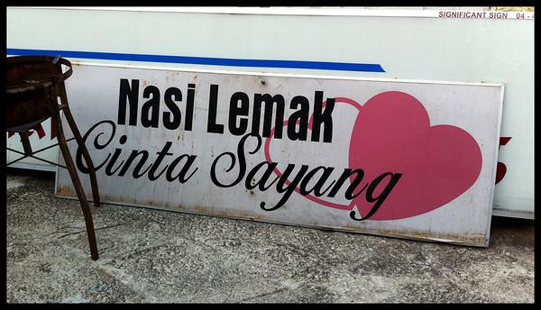 Breakfast before leaving for KL. Nasi Lemak Cinta Sayang. Terbaik!