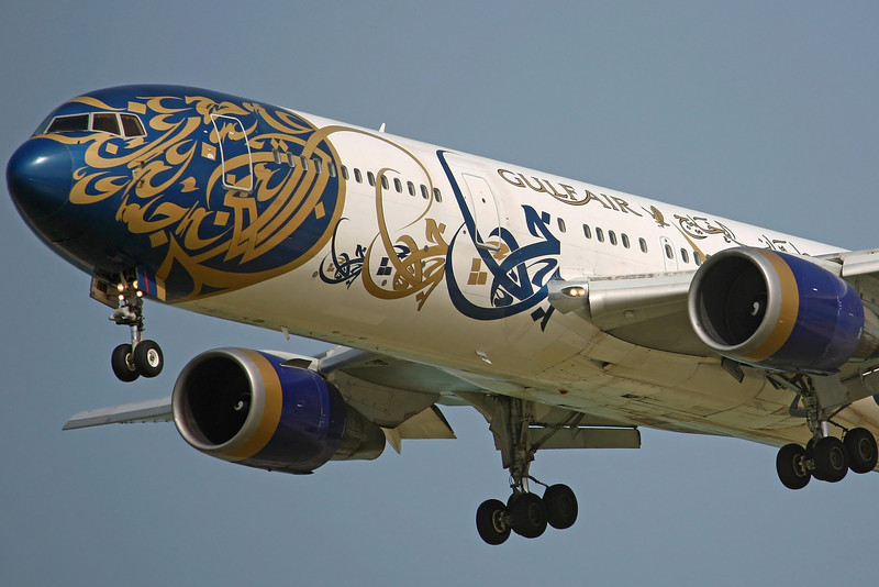 A9C-GJ B767-300ER Gulf Air. Special colours for the 50th Anniversary of Gulf Air (On 24/3/2000). 20/3/08.