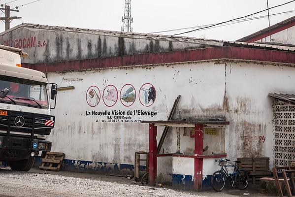 Feed store. Bonaberi, Littoral Region, Cameroon Africa