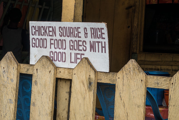 Chicken source & rice. Nyasoso, Southwest Region, Cameroon Africa