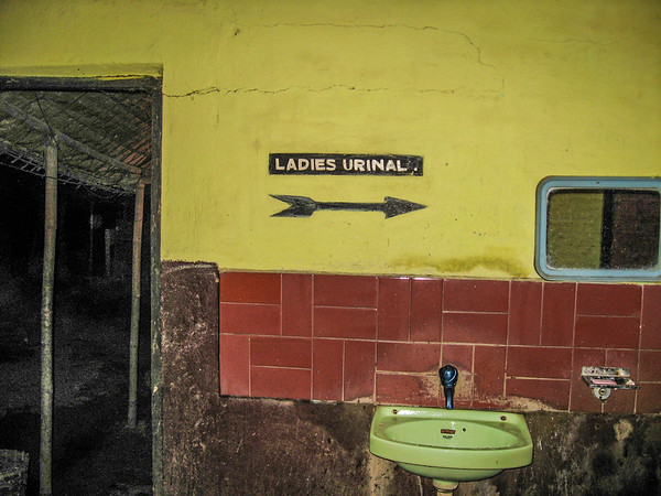 bathroom sink. Dhaba Highway roadside restaurant. Raha, Assam India