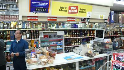 M&M Liquor Store - 12