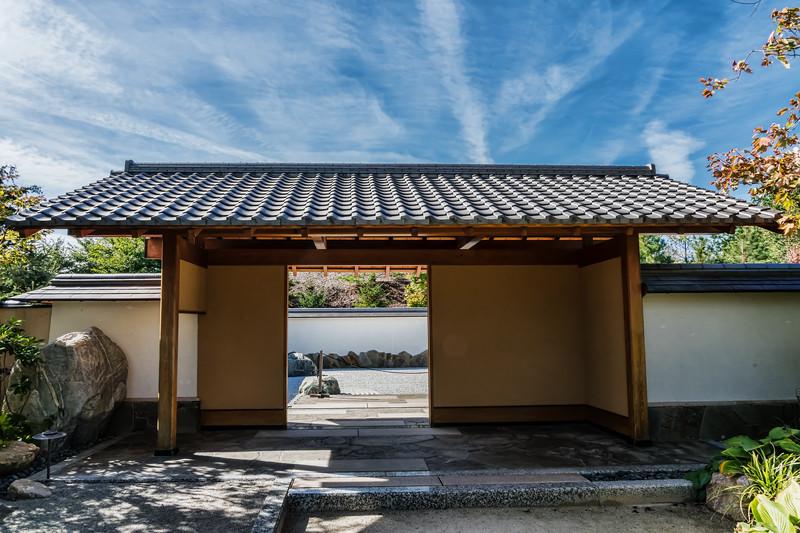 Japanese Garden Zen Style Garden Arctangent