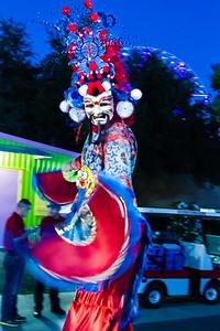 2012 State Fair