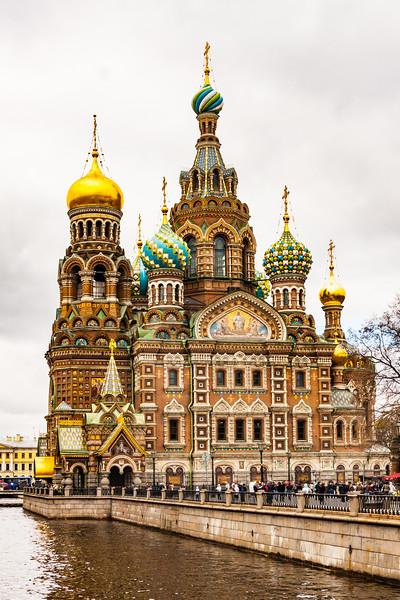 Savior of the Spilled Blood