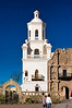 Bell tower, Mission San Xavier del Bac