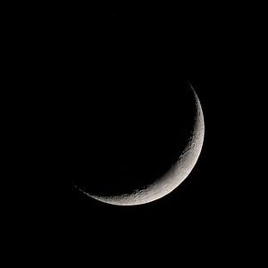 Crescent moon 12% 15th April 2021