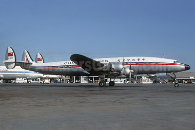 China Airlines' rare single Super H Constellation - Best Seller