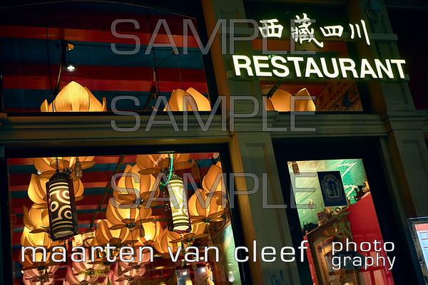 Tibet Restaurant Lange Niezel 020 (sample)