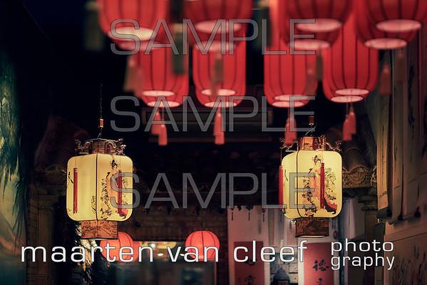 Si-Chuan  Restaurant Warmoesstraat 018 (sample)
