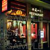 Tibet Restaurant Lange Niezel 019 (sample)