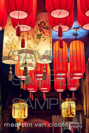 Si-Chuan  Restaurant Warmoesstraat 001 (sample)