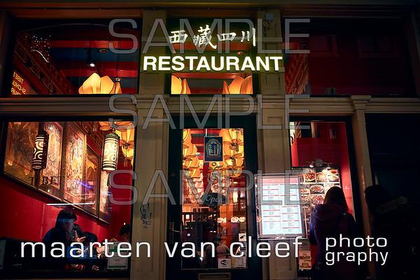 Tibet Restaurant Lange Niezel 021 (sample)