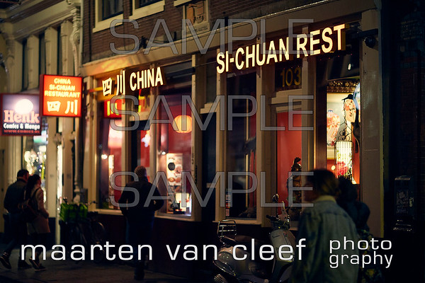 Si-Chuan Restaurant Zeedijk 009 (sample)