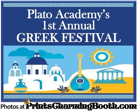 3-24-17 Plato Academy's 1st Annual Greek Festival logo