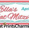 4-2-16 Ella's Bat Mitzvah logo