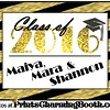 6-4-16 Maiya Mara and Shannon Graduation logo - REVISED