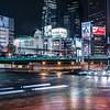 Shinjuku and railways