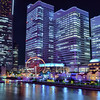 Yokohama - Sakuragicho
