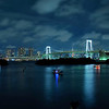 Rainbow Bridge by night