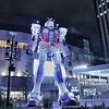 Tokyo (Odaiba) - Gundam by night