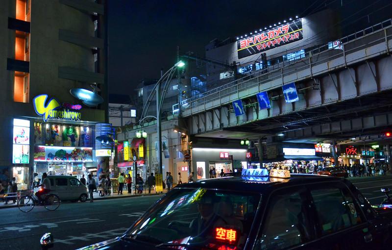 Tokyo (Ueno) - JR Station
