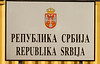 Serbian border sign between Tovarnik (Croatia) and Sid (Serbia), Sat 23 May 2009.  The Cyrillic alphabet rules in Serbia and Bulgaria.  (Photographed from inside the 0815 Ljubljana - Belgrade.)
