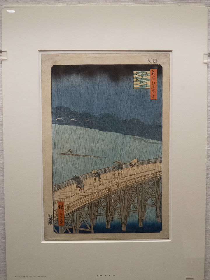 Utagawa Hiroshige's Sudden Shower at Ōhashi Bridge, Atake