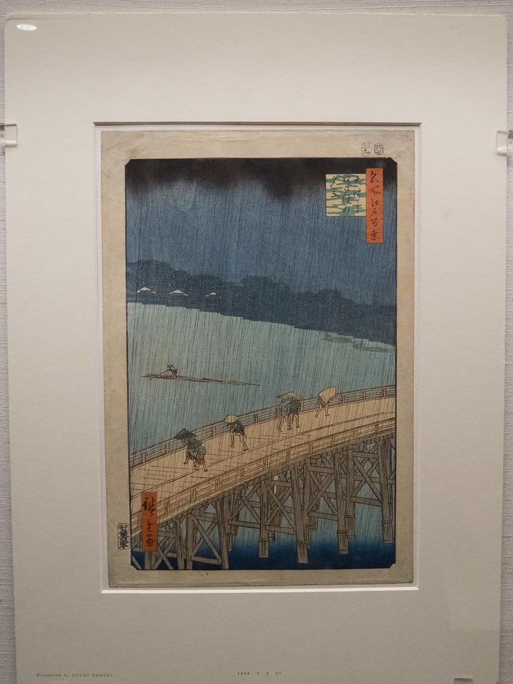 Utagawa Hiroshige's Sudden Shower at Ōhashi Bridge, Atake