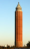 Fire Island Water Tower