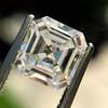 1.62ct Vintage Emerald Cut Diamond GIA F SI1 18