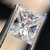 1.04ct Princess Cut Diamond, GIA F VS2 1